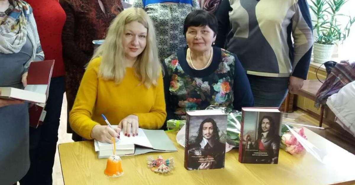 Зустріч з Іриною Даневською