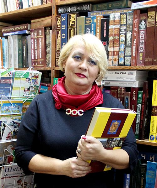 Найда Павліна Василівна