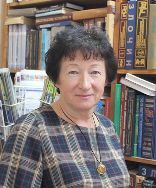 Яременко Ніна Володимирівна